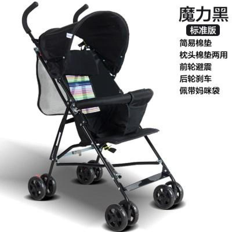 Baby Stroller Buggy Ultra-Lightweight Folding Can Sit Armchair Stroller Baby Cart Four Wheel Infants Trolley Singapore