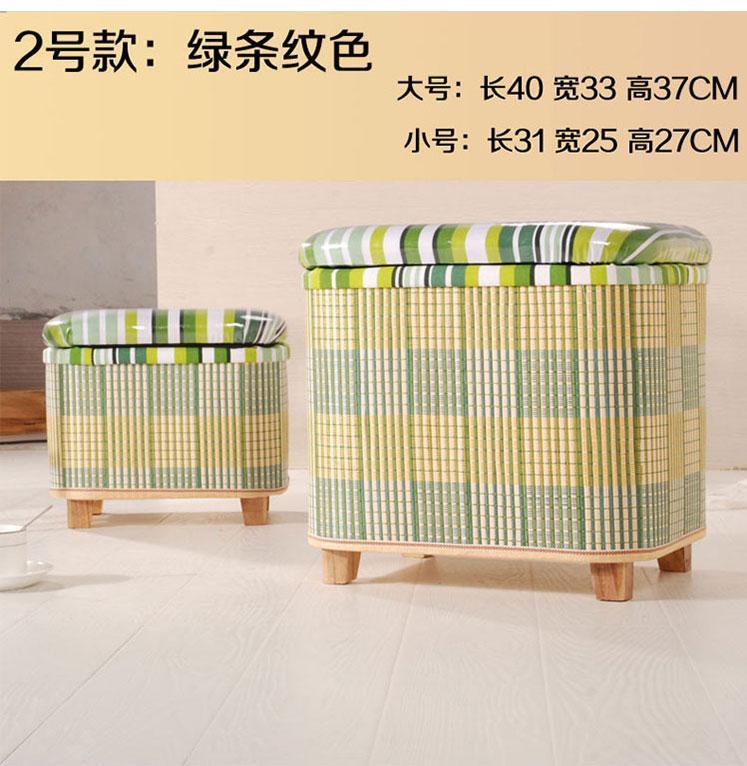 Bamboo Weaving Solid Wood Storage Chair Storage Stool Footstool Storage Box Multi-functional Stool Doorway Stool Footstool