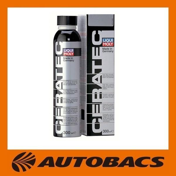 List Price Liqui Moly Ceratec Liqui Moly