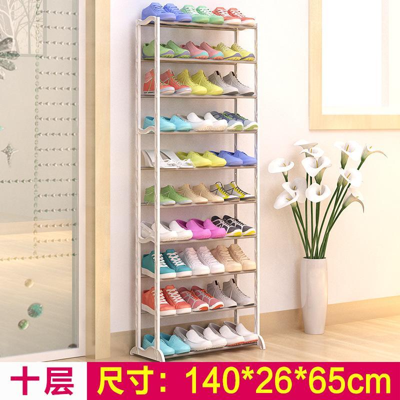 Shoe Rack Storage Shoe Cabinet Simple Storage Rack MWT3