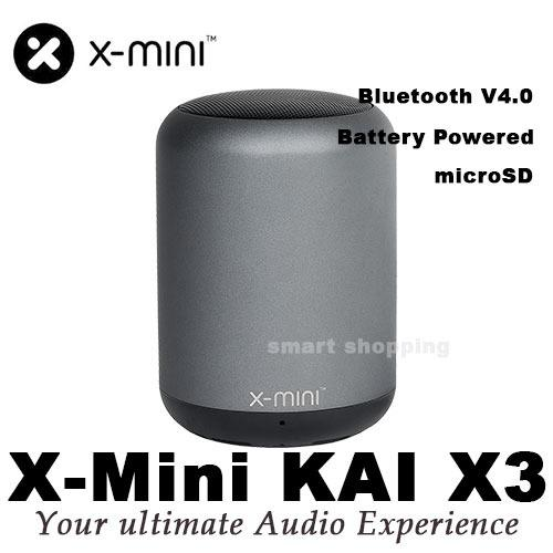 Discount X Mini™ Kai X3 With A Built In Bass Port With Microsd With Bluetooth Mystic Grey Xmini