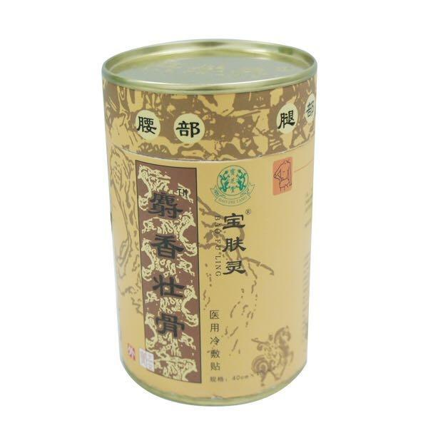 Buy BAO FU LING MUSK PATCH 麝香壮骨贴 Singapore