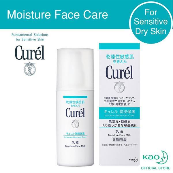 Buy Curel Moisture Face Milk 120ml Singapore