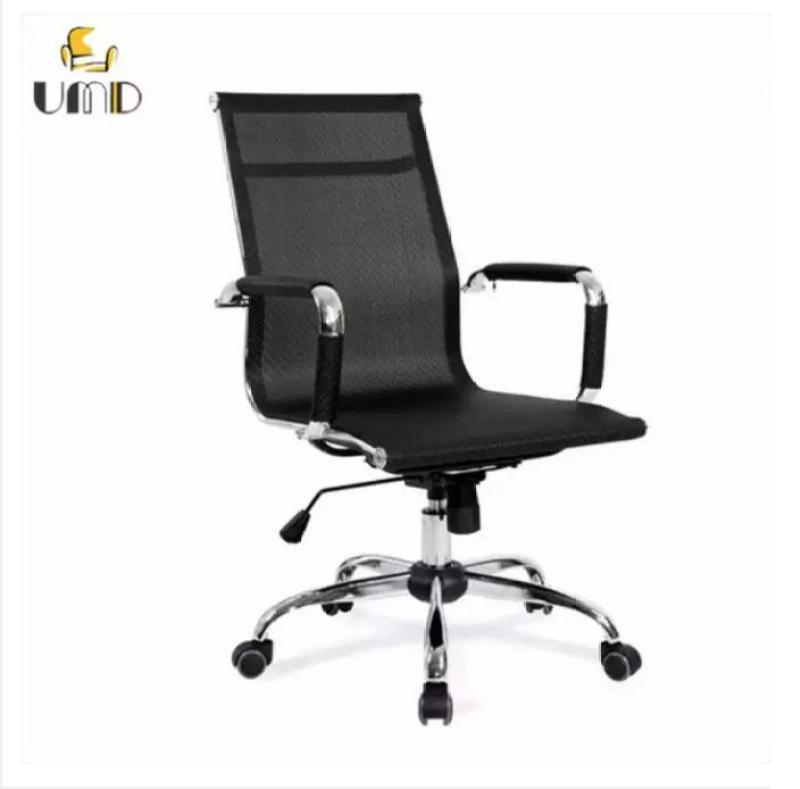 UMD High Back Boss Chair W20 (Free Installation) Singapore