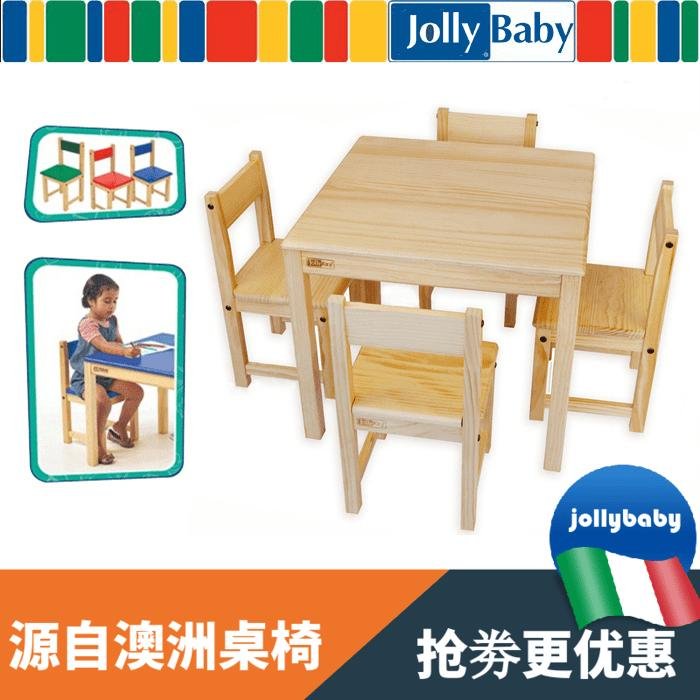 Australia Jollybaby Children Learning Table And Chair Set Solid Wood Desk Children Square Table Baby Doing Homework Table