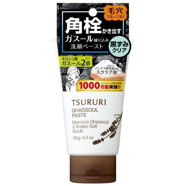 Buy Tsururi Ghassoul Paste Salt Scrub 120g Singapore