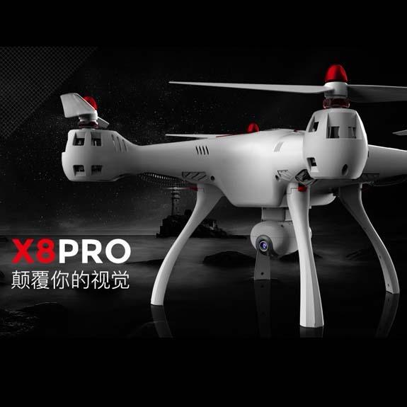 Shop For 【Syma】【X8 Pro】【Gps】100 Authentic 2018 New Drone Wifi Fpv 720P Camera