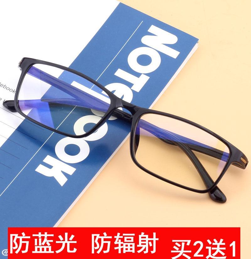 49e8f4719e7 Anti-Blueray Presbyopic Glasses Male High-definition Anti-fatigue Ultra-Light  Anti