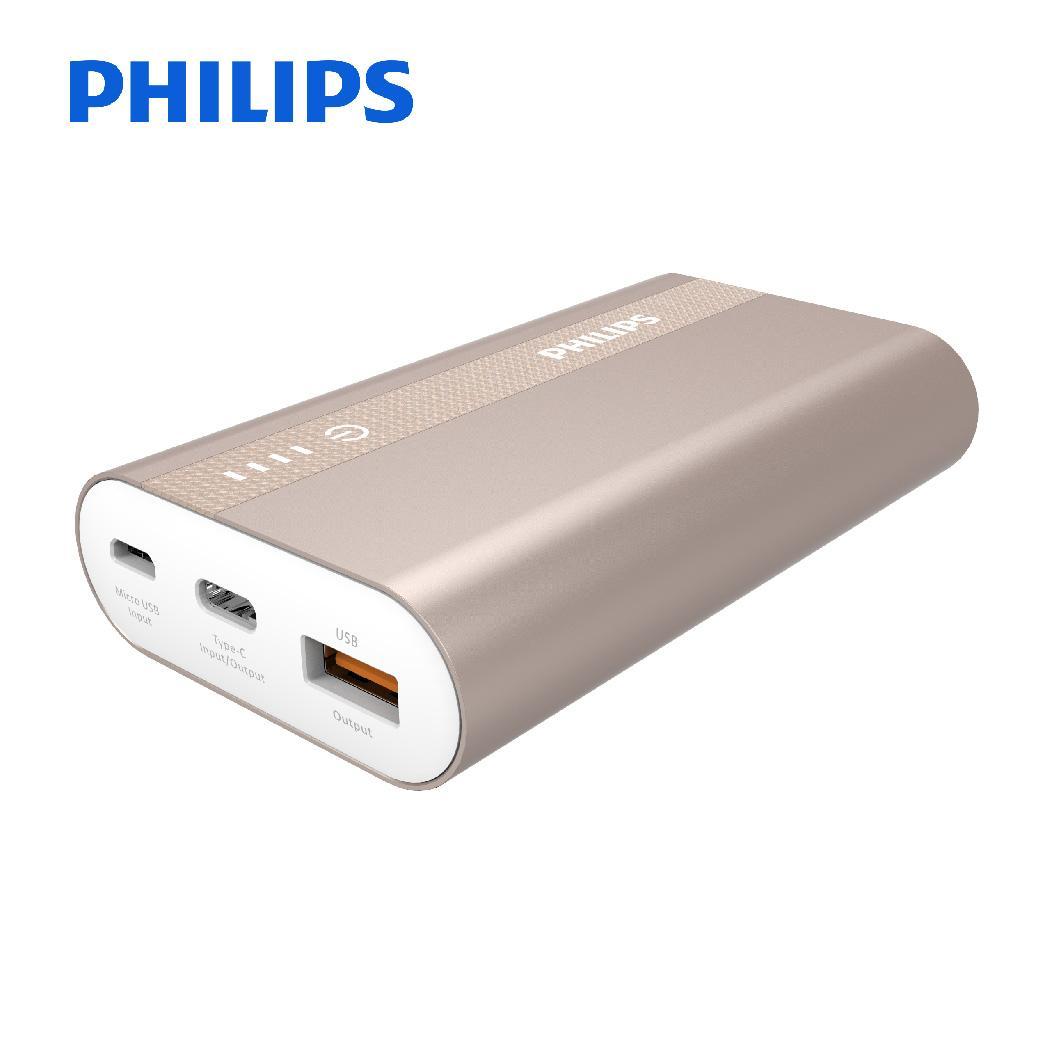 Philips Powerbank 10,000mAh Li-ion Type C + USB (QC 3.0A)