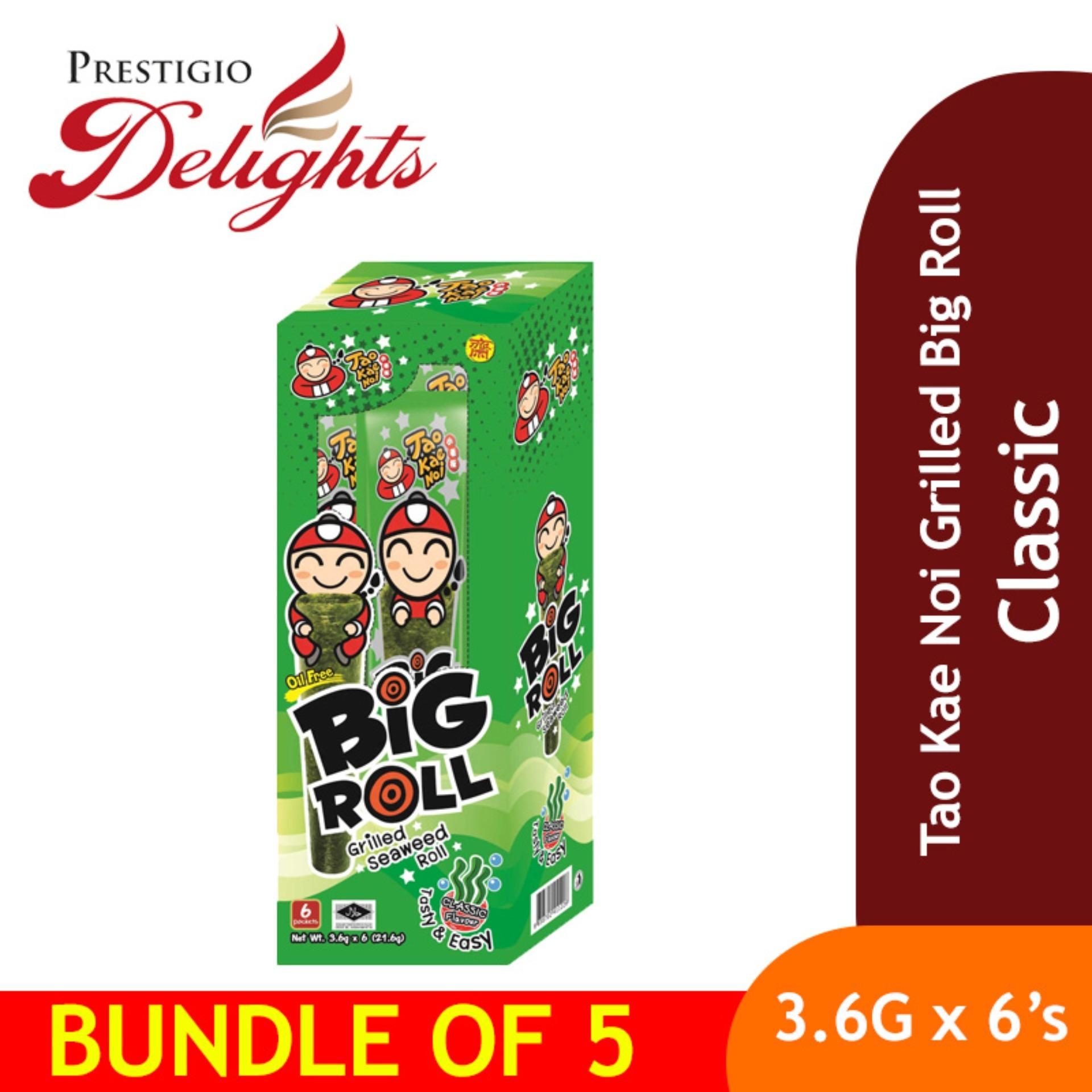 Tao Kae Noi Grilled Big Roll Classic 3.6g Bundle Of 5 By Prestigio Delights.