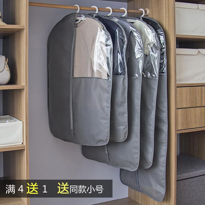 Clothing Dust Cover Storage Bag Nonwoven Fabric Xi Fu Zhao Suit Garment Suit Bag Leather Fur Coat Protection Household Dustproof Bag By Taobao Collection.