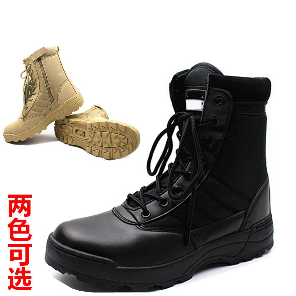 4560739e02f Men's Outdoor Hiking Boots (Hight-top sand color) (Hight-top sand color)