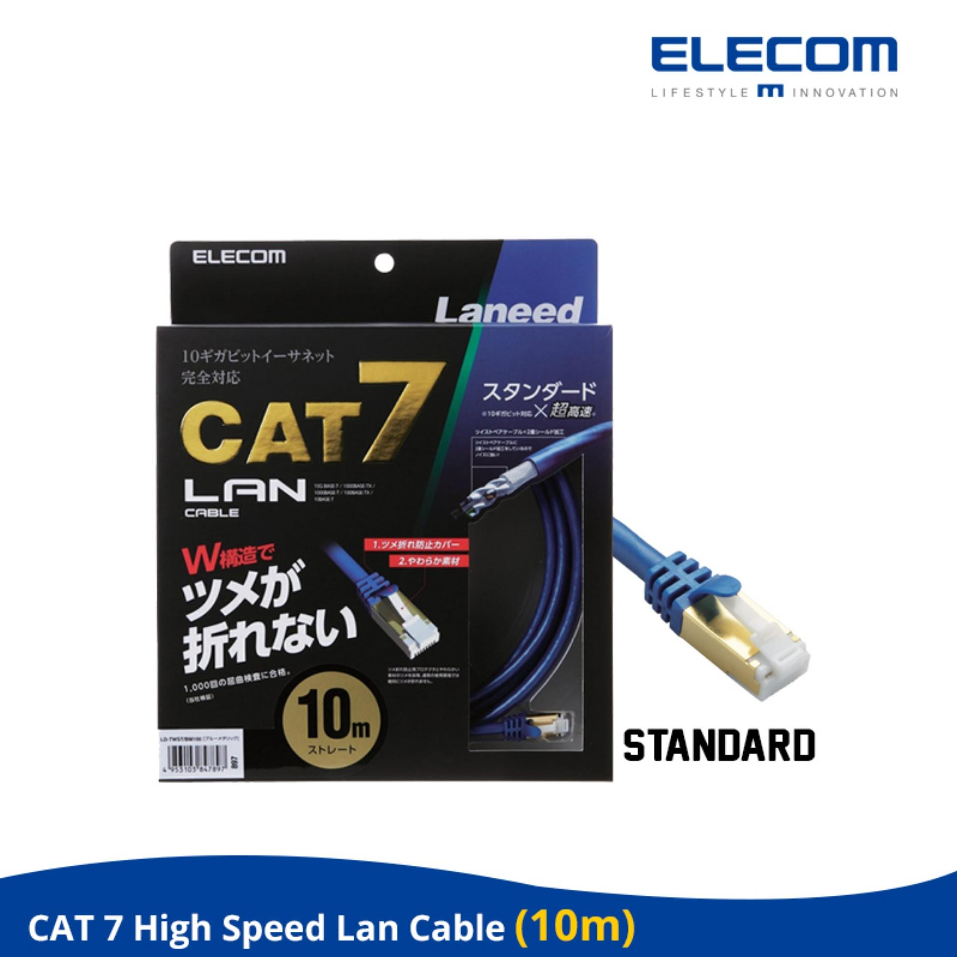 New Elecom High Speed Cat 7 Rj 45 Ethernet Lan Network Cable 10M Blue Metallic