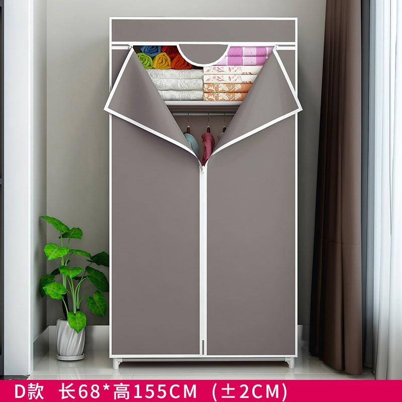 Simplicity Cloth Wardrobe Steel Pipe Rough Reinforced Thick Fabric Double More Clothes Rack Wide Large Capacity Assembly