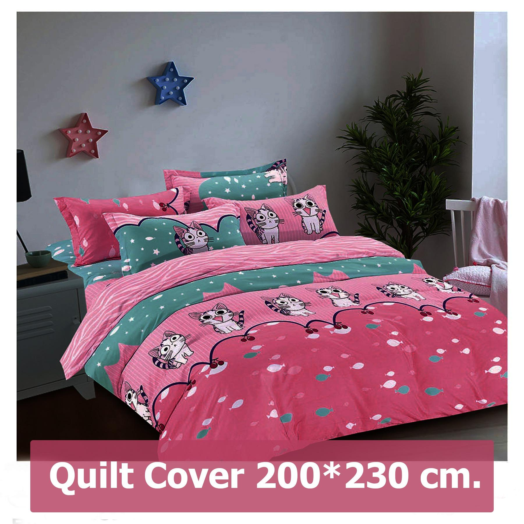 Cheaper Cutie Cat Design Zippered Comforter Quilt Cover 200 X 230 Cm Smooth And Soft