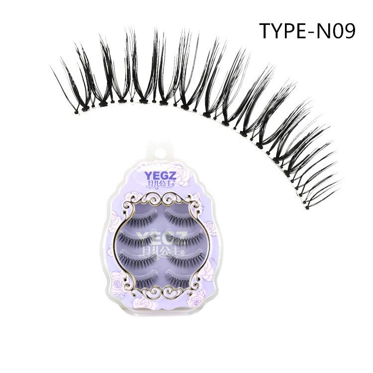 Yegz Fake Eyelashes False Japan No.1 Style Nature Eyelashes By City Diary.