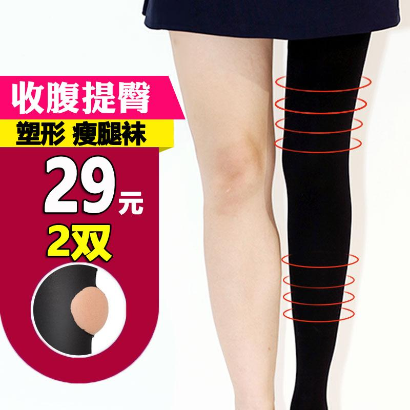 3f11500b5 Spring And Autumn Slimming Legging Female Slimming Leggings Patyhose Pantyhose  Thin Anti-Hook Silk Stockings