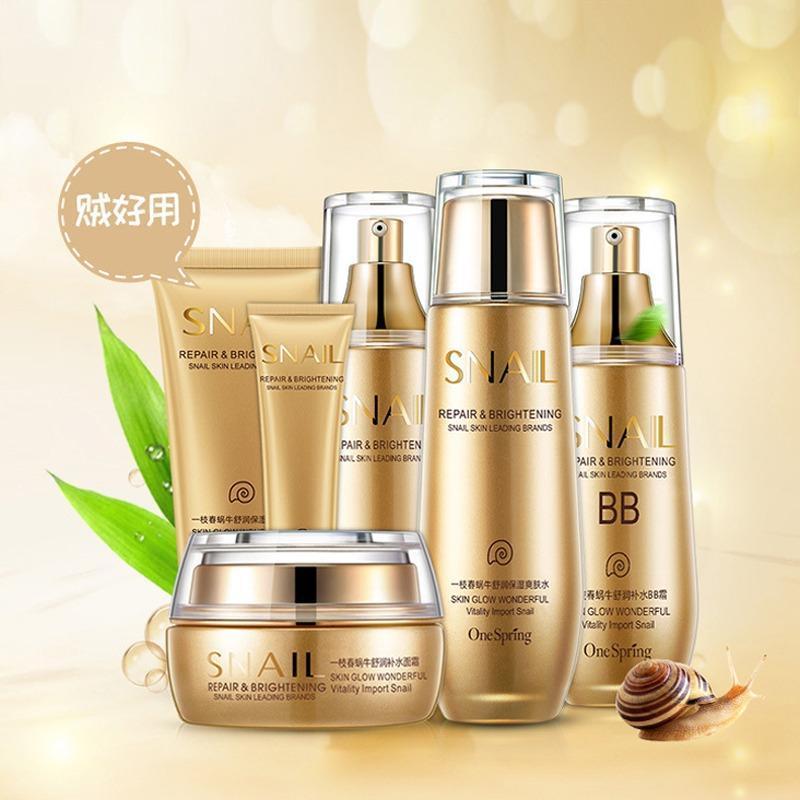 Buy Bioaqua Snail Repair and Brightening Skin Care Set Singapore