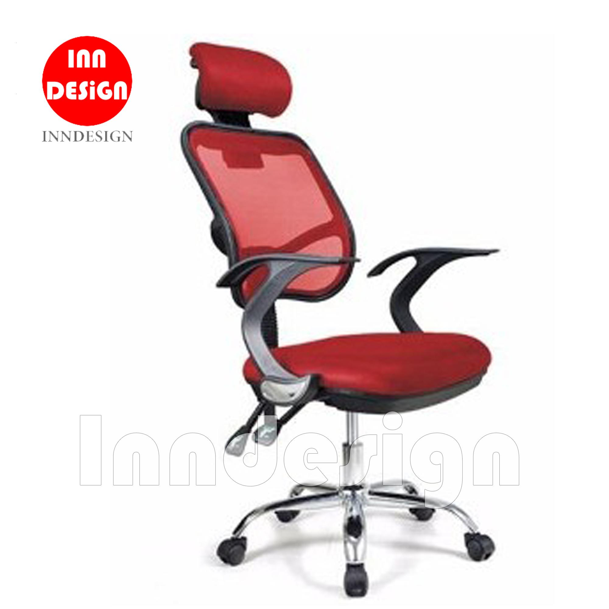 Dolando Adjustable Swivel Mesh Office Chair with PVC Chrome Leg / Study Chair / Chair (Red)