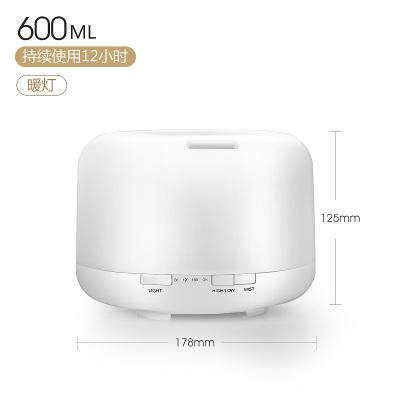 Aroma Air Diffuser 600ml LED night light Essential Oils Humidifier Anion