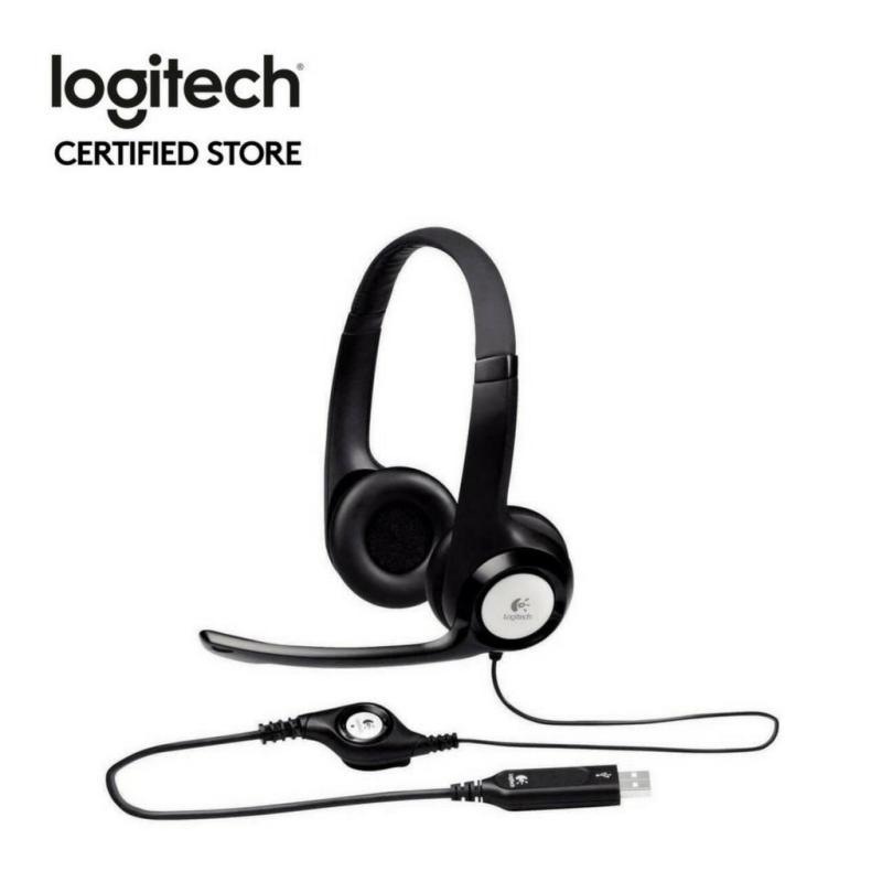 Logitech H390 USB Headset with Inline Audio Control #LogitechC&PMidYearSale2019 Singapore