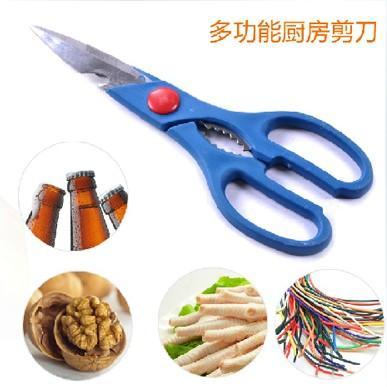 58 Stainless Steel Cutter Multi-functional Kitchen Scissors Scraping Scales Bottle Opener Walnut Cracker Multi-functional the Shears