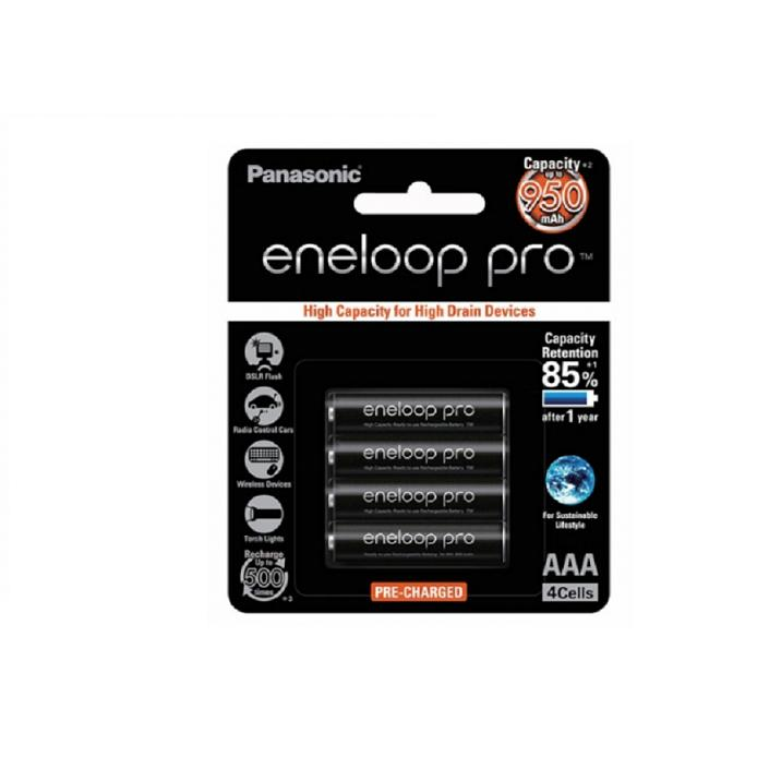 Sale Panasonic Eneloop Pro Bk 4Hcce 4Bt Rechargeable Ni Mh Battery X 1 Pack 4 Battery On Singapore