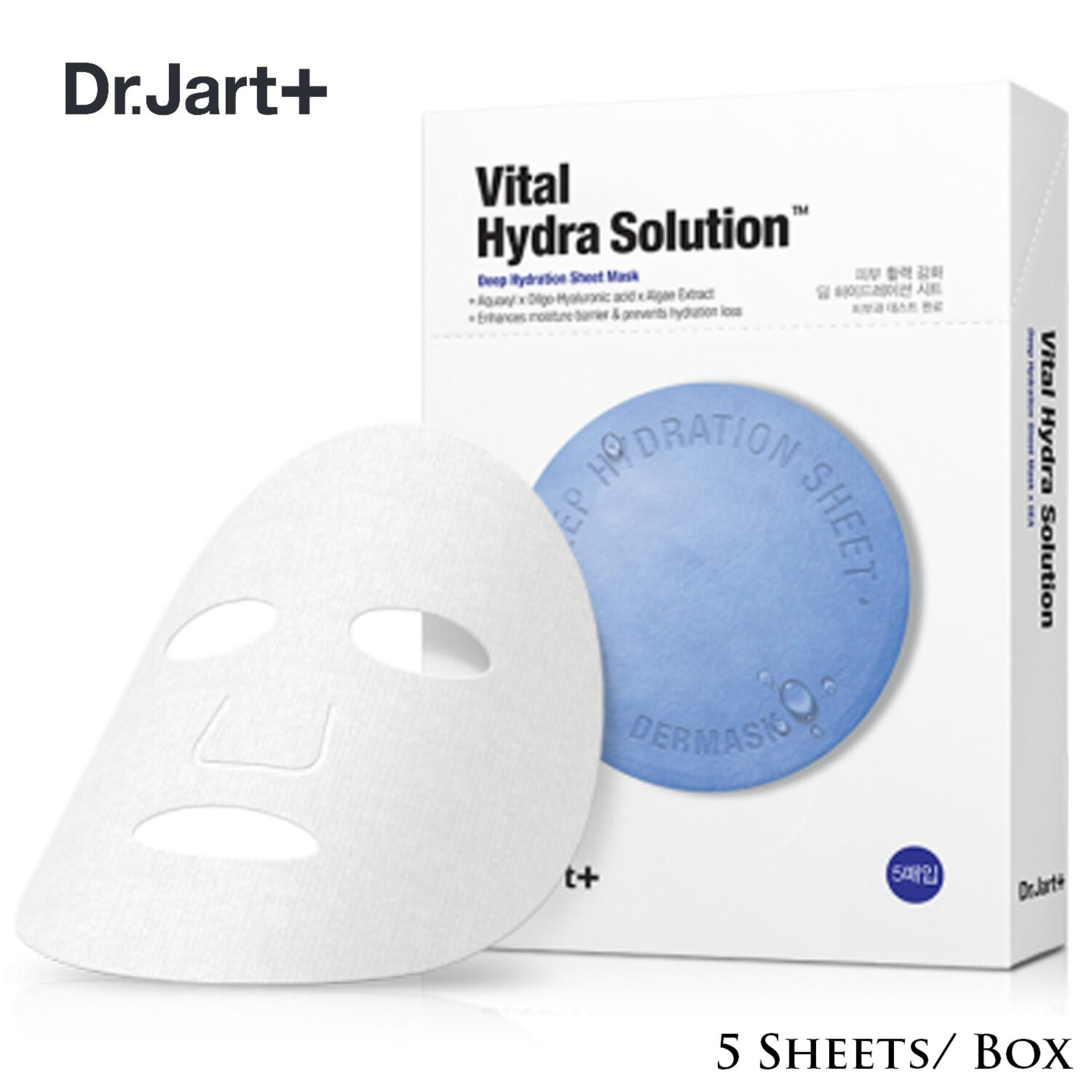 Buy Dr Jart Dermask Water Jet Vital Hydra Solution 5Pcs Online