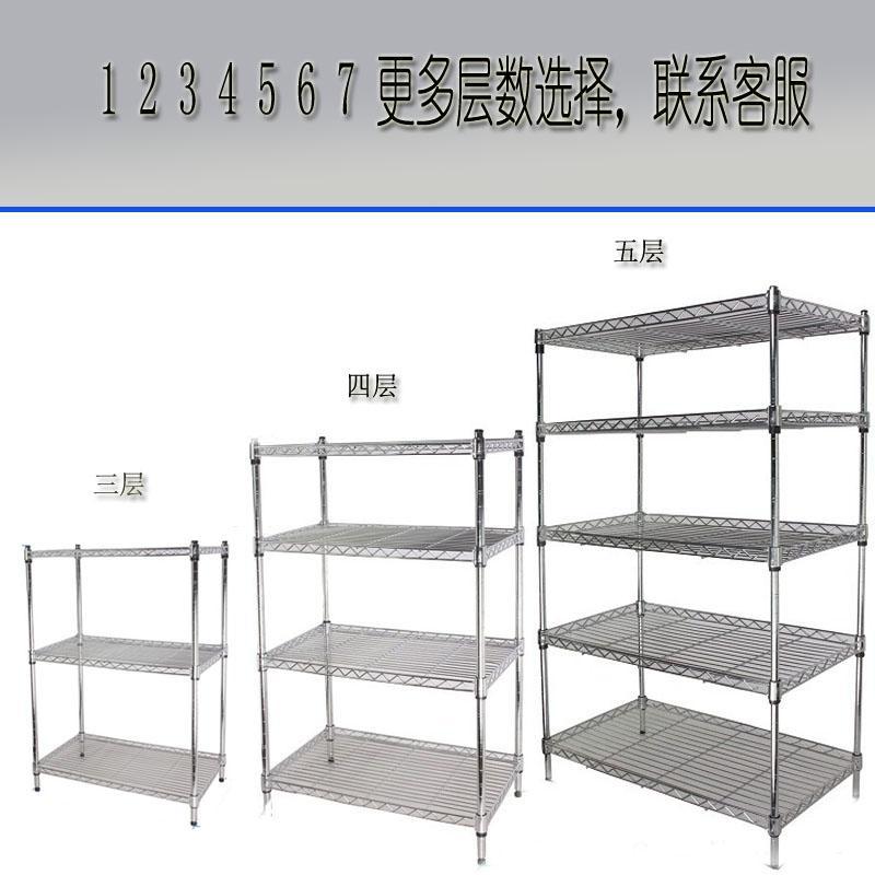 Five-Story between Storage Shelf Stainless Steel Color Storage Rack Organizing Rack Metal Landing Storage Rack Bookshelf Balcony.
