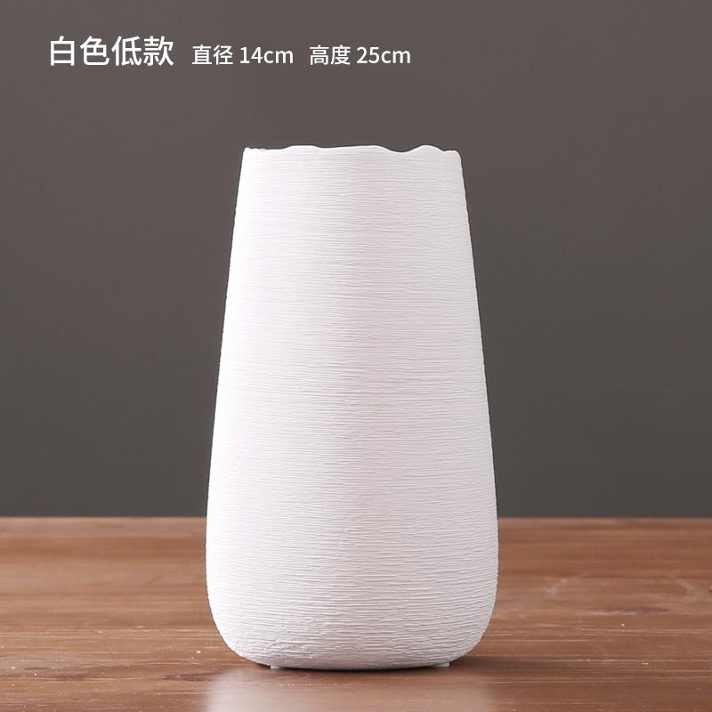 Songsiyuan Modern Minimalist Living Room White Dried Flower Northern Europe European Style 58 Decorations Ceramic Flower Arrangement Vase Decoration