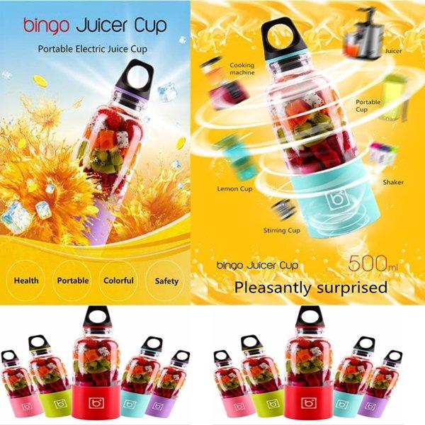 Buy Bingo Juicer Cup Blender Fruit Mixer Usb 500Ml Water Bottle Drinking Online Singapore