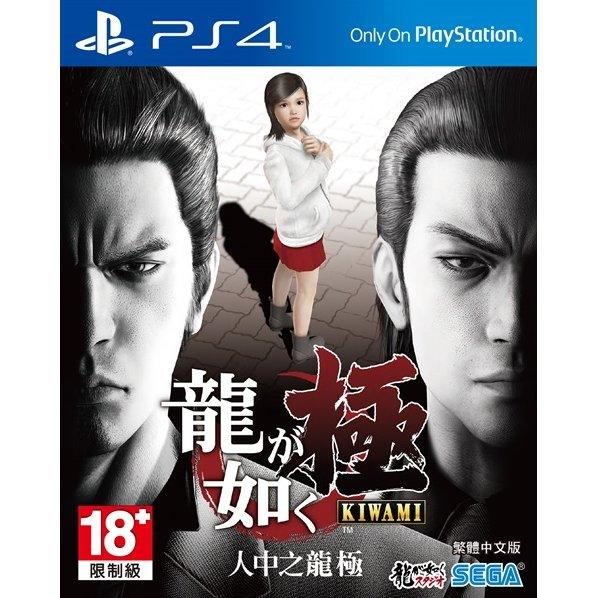 Buy Ps4 Ryu Ga Gotoku Kiwami As Online