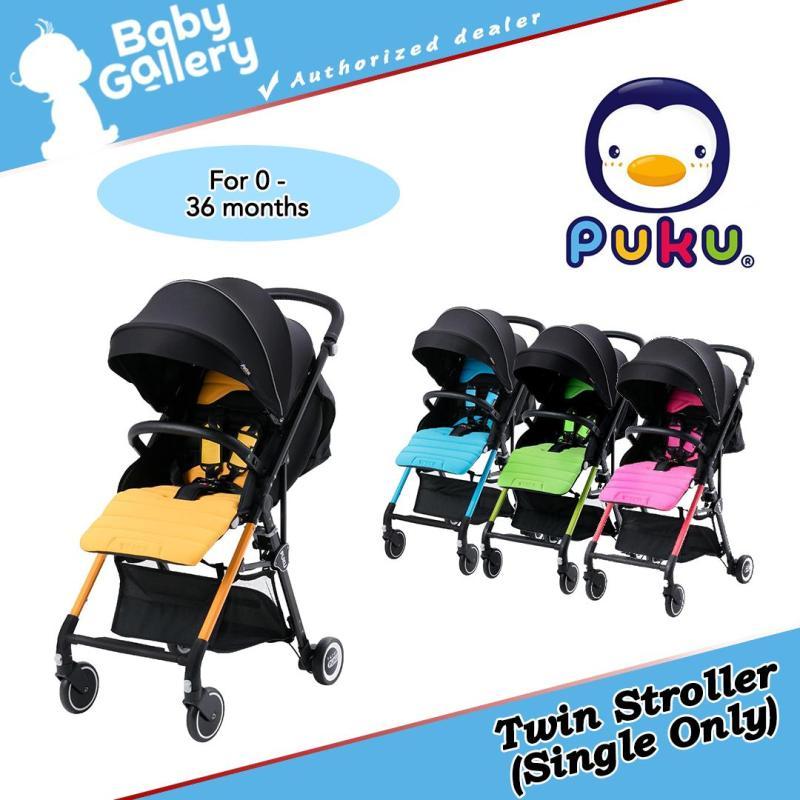 Puku Twins Stroller (Single Stroller) Singapore