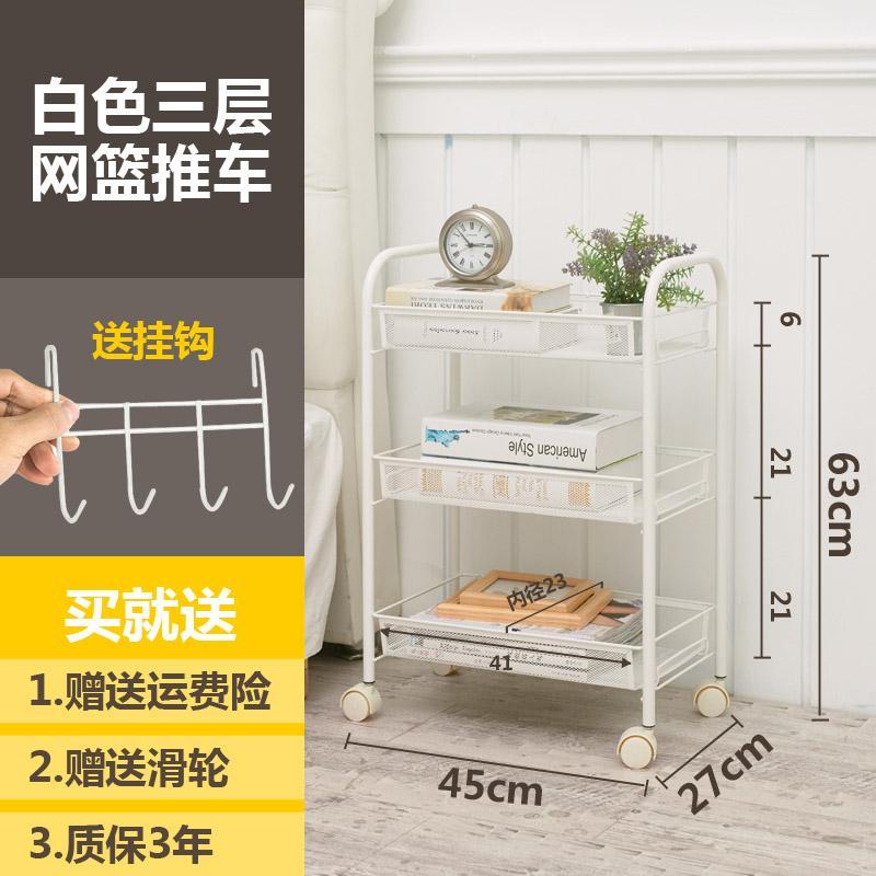 Bedside Storage Rack Removable Manicure Living Room Bathroom Beauty Trolley Landing Pulley between Bedroom Storage Shelf