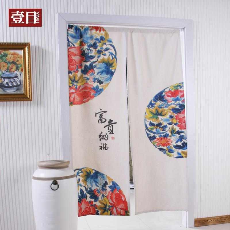 Chinese Style Chinese-style Bedroom Long Fabric Air Conditioner Door Curtain Partition Anti-Cool Air Bathroom Folio Feng Shui Curtain