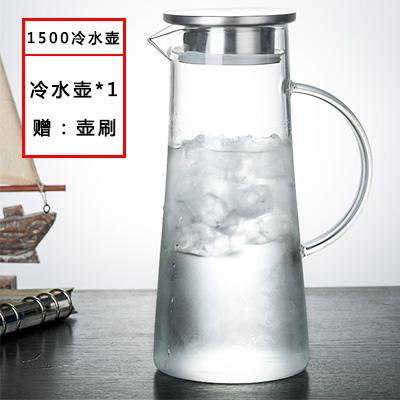 Household European Style Glass Pot Thick Heat-Resistant Explosion-Proof Transparent Cold Water Pot Stainless Steel Filter Jugs Cup Set By Taobao Collection.