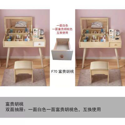 [LOCAL SELLER] 70cm Dressing table / Makeup Table with Fold Down Mirror + 1 Chair! European/Victorian Style. study table,  computer table, home office desks, home office cairs, cabinets, office stands, drawers, dressers table with mirror.
