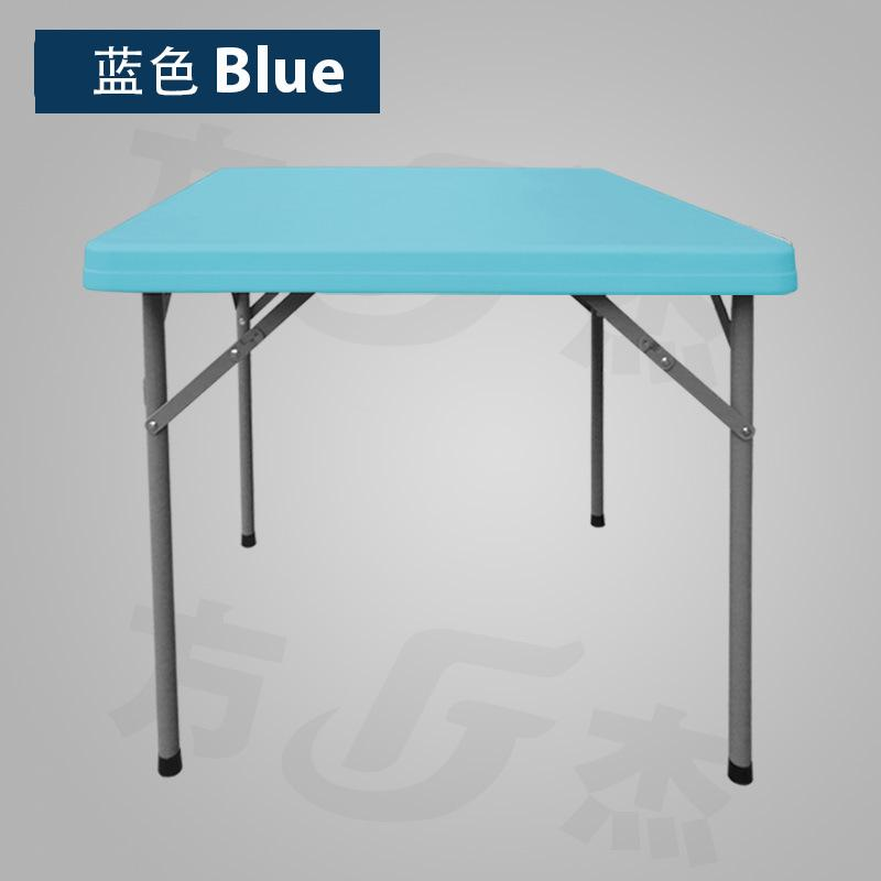 Square Sturdy Heavy Duty HDPE Folding Portable Foldable Table - Blue 86 x 86cm