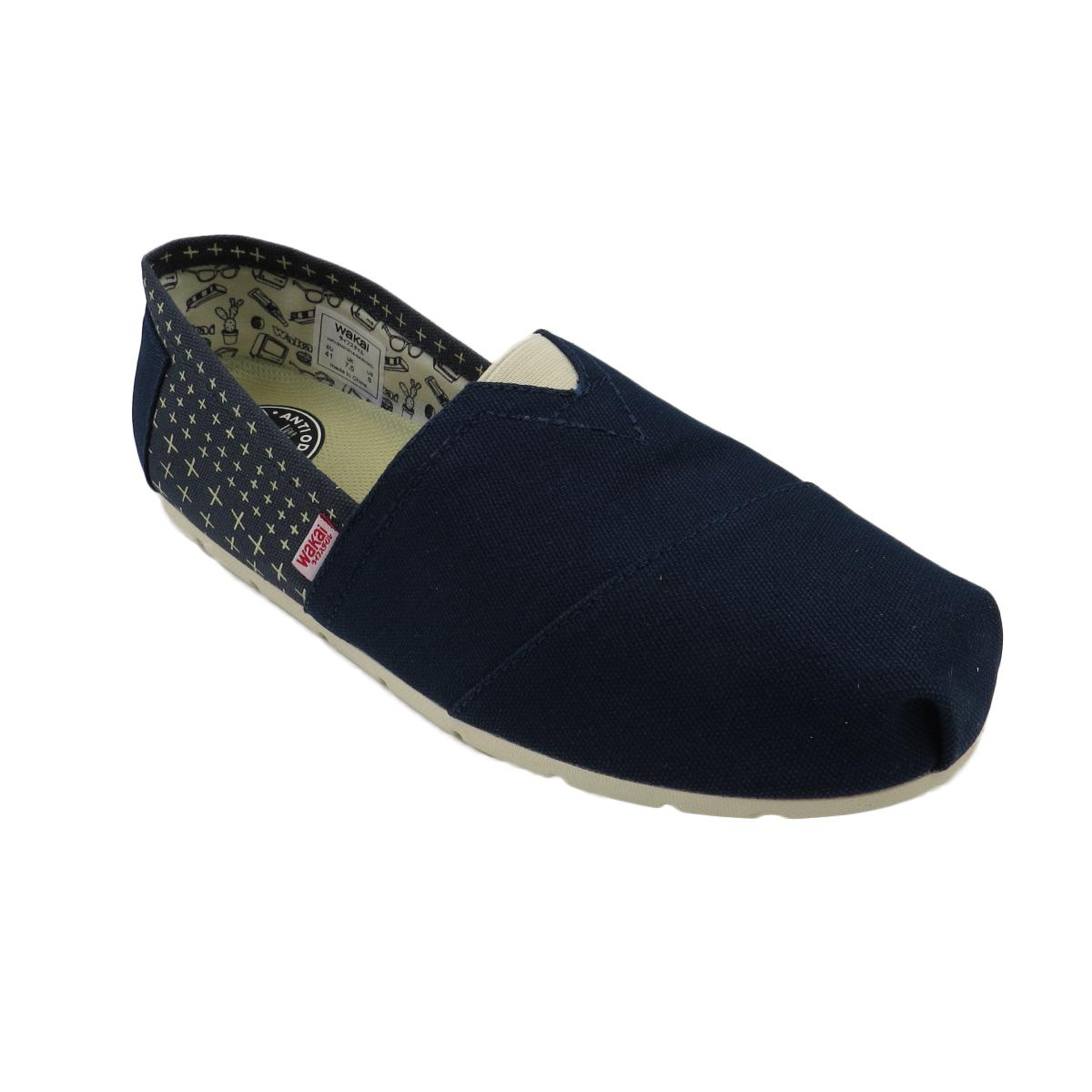 New Wakai Sashiko Men S Slip On Shoes Navy