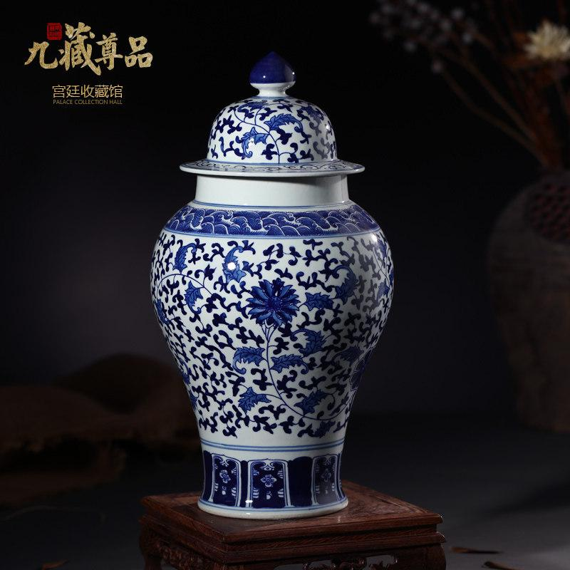 Jingdezhen Ceramic Works Vase Vintage Handmade Blue And White Porcelain General Can gai guan Landing Living Room Decorations Decoration