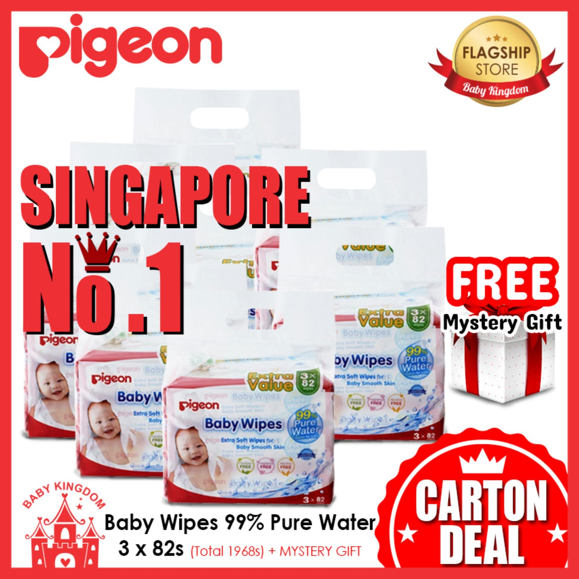 ... Pigeon Baby Wipes 99 Purewater 82 s x 3 packs CARTON DEAL 24 packs