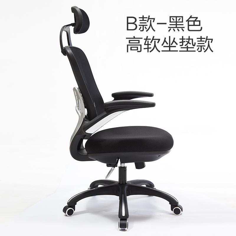 [Tmall Signature] Ba Jiu Jian 711W Computer Chair Household Mesh Office Chair Ergonomics Swivel Chair