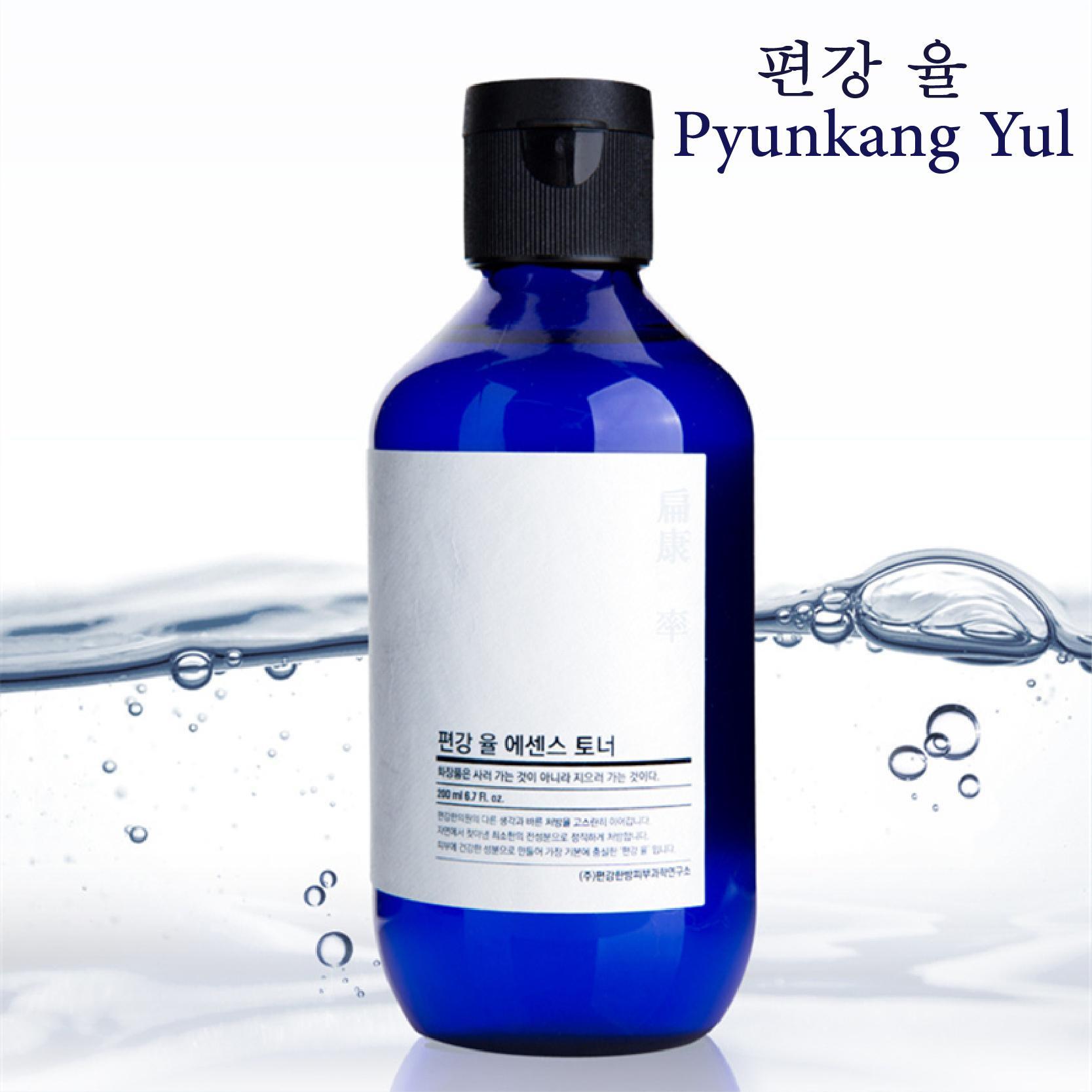 Price Pyunkang Yul Essence Toner 200Ml Pyunkang Yul