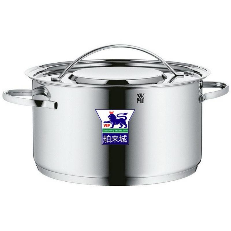 Germany Origional Product WMF Gala plus Stainless Steel Soup Pot Stewing Pot Stew-pan 20cm3. 3L Goods Singapore