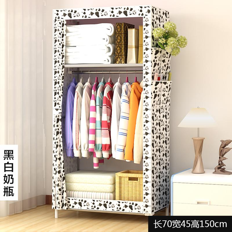 Modern Minimalist Fabric Small Single Person Cloth Wardrobe Closet