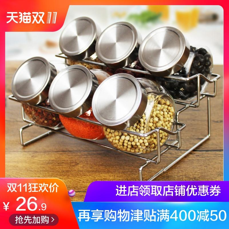 Fengshou Glass Storage Tank Shakers Seasoning Pot Set Chicken Essence Salt Aniseed Bottle of Kitchen with Shelf