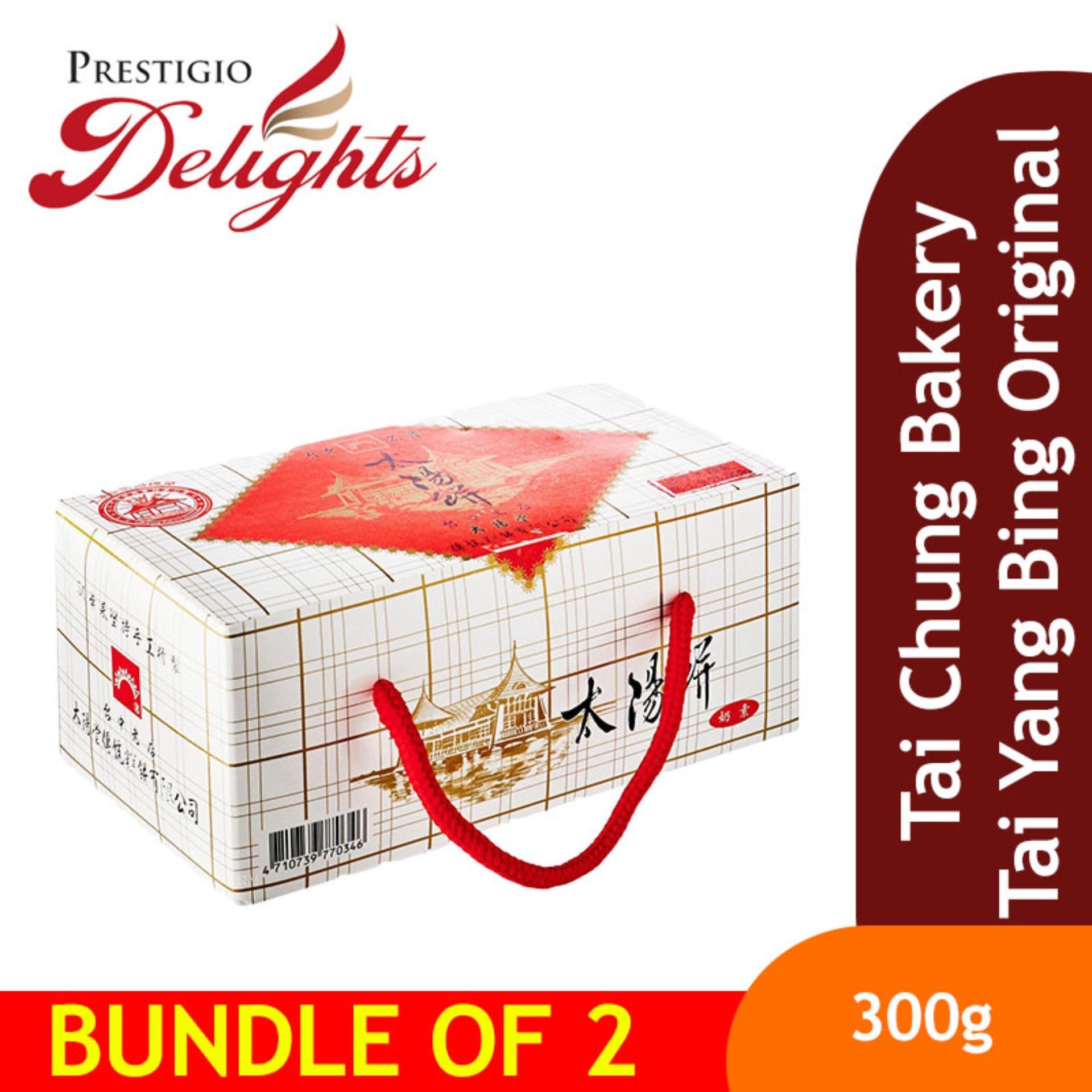 Tai Chung Bakery Tai Yang Bing Original Bundle Of 2 By Prestigio Delights.