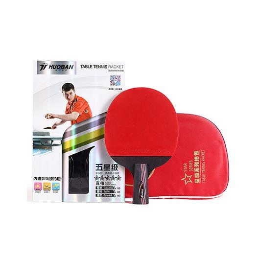 Buy Huoban 6345B 5 Star Table Tennis Racket Ping Pong Racket Short Handle Intl