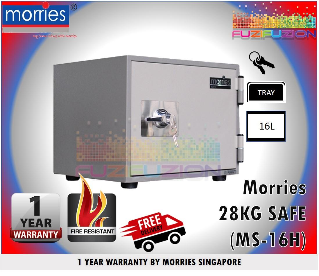MORRIES Fire Resistant SAFE BOX - MS-16H