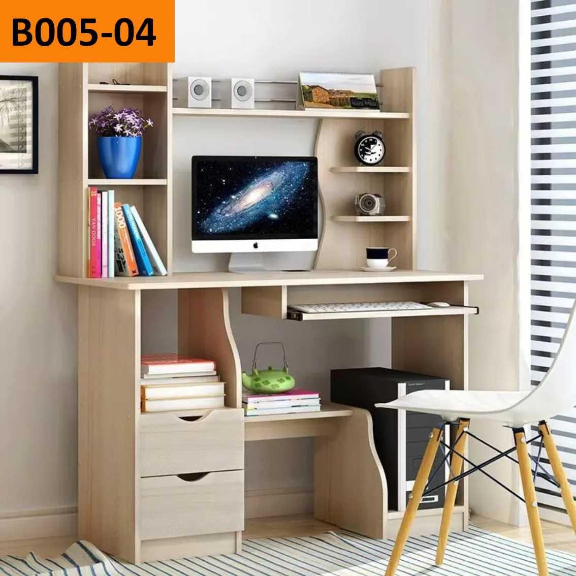 cfm rotating office homcom shelf and bookshelf with home corner combo computer desk hayneedle master product